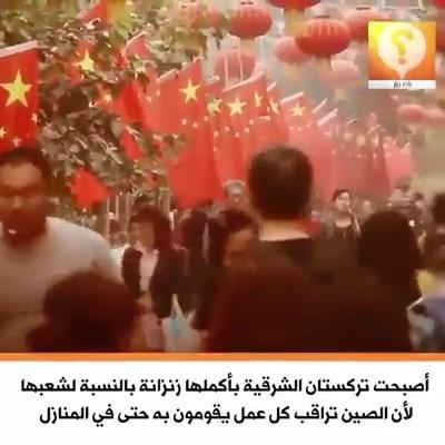 F:\cina\جُرم الصين العظيم.mp4_snapshot_02.39_[2018.12.22_04.15.27].jpg