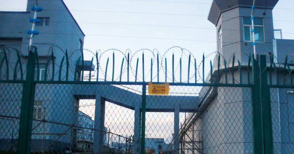 F:\cina\the re education camp.jpg